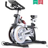 動感單車室內跑步靜音健身車家用健身器材igo 西城故事