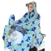 電動車雨衣加大加厚防水雨披男女款電瓶車騎行摩托車成人單人雨衣  古梵希
