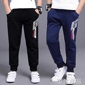 男童褲子春秋裝新款韓版兒童運動褲春裝休閒褲加絨中大童長褲