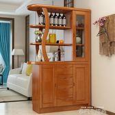 實木中式玄關櫃客廳酒櫃隔斷門廳櫃現代簡約雙面屏風櫃橡木間廳櫃 QM依凡卡時尚
