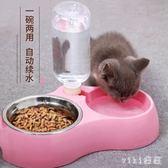 貓咪用品貓碗狗碗貓食盆寵物自動飲水貓盆狗盆雙碗寵物碗狗狗用品 qz2688【viki菈菈】
