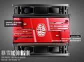 新品-散熱器臺式機電腦CPU風冷散熱器溫控LED風扇 【时尚新品】