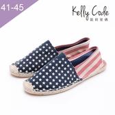 大尺碼女鞋-凱莉密碼-法式浪漫休閒帆布好穿草編漁夫鞋平底鞋1.5cm(41-45偏大)【TCS176】星星藍