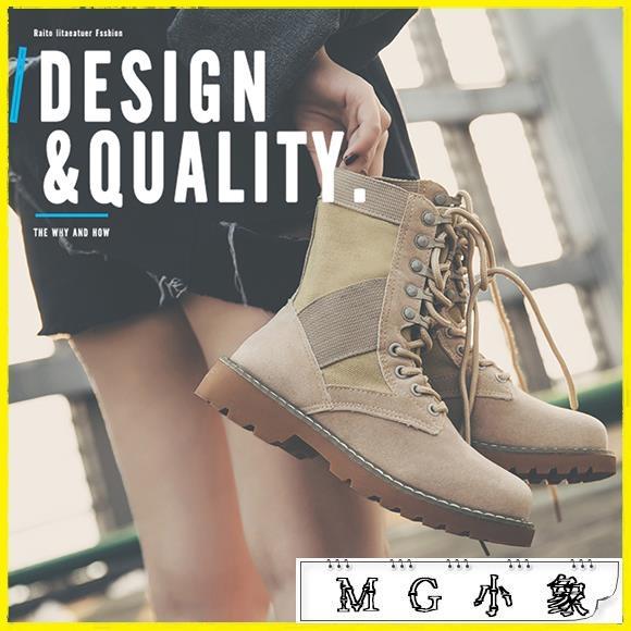 MG 中筒靴-馬丁靴厚底短靴高幫機車鞋復古