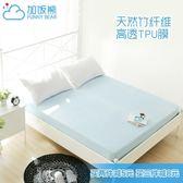 新品促銷嬰兒超大號隔尿墊竹纖維透氣防尿墊可洗防水床單床罩床笠四季