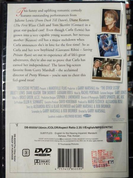 影音專賣店-I01-035-正版DVD-電影【愛情DIY】-茱麗葉露易斯 吉歐梵尼瑞比西
