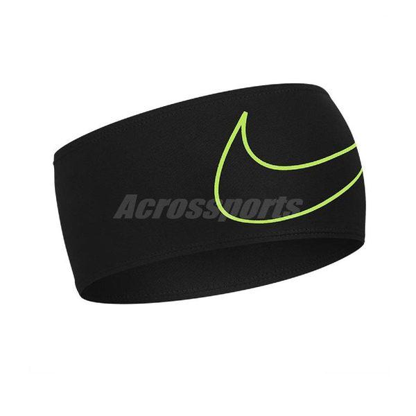 Nike 頭帶 Dri-Fit Swoosh HeadBand 黑 綠 籃球 跑步 頭巾 髮帶【PUMP306】 NRN5102-3OS