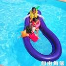 超大270cm充氣茄子浮排 水上浮漂墊 網布浮床 環保加厚代工直銷 自由角落