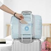 旅行包大容量旅行收納袋整理袋衣服打包袋防水行李包【匯美優品】