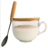 可微波爐加熱專用兒童泡麥片的杯子成人玻璃家用沖奶粉帶蓋牛奶杯HPXW