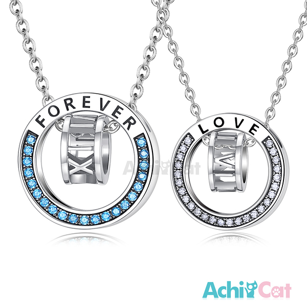 AchiCat 情侶項鍊 925純銀項鍊 愛你每一刻 送刻字 *單個價格* CS8133