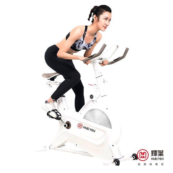 結帳現折800↘送專用地墊✩輝葉 創飛輪健身車(Triple傳動系統)