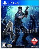 [玉山最低比價網] PS4 惡靈古堡 4 Biohazard Resident Evil 4 英文亞版 完整版