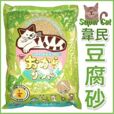 『寵喵樂旗艦店』【4包組】日本SUPER CAT豆腐砂 (7L/包)