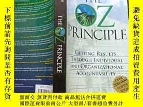二手書博民逛書店The罕見OZ Principle :getting results through individual and