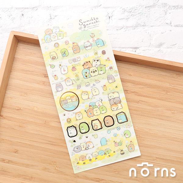 【日貨角落生物燙金貼紙 貓咪手足篇】Norns 裝飾禮物卡片 SAN-X日本正版角落小夥伴 貓咪三兄弟