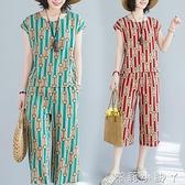 媽媽棉綢套裝女夏外出中老年人造棉麻短袖寬管褲家居睡衣服兩件套 蘿莉新品