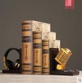 歐美式創意麥克風書靠臥室辦公室書房書架書擋書立擺件工藝品禮物--三個款式