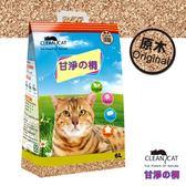【甘淨的桐】凝結型桐木貓砂-桐木原味6L*6包 (G002E51-1)