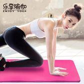 瑜伽墊無味初學者瑜伽墊10mm健身墊仰臥起坐加長運動墊地墊無味XSX