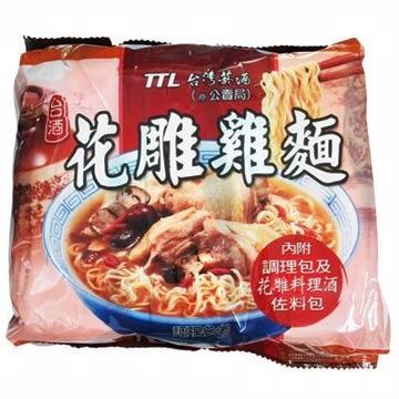 台灣菸酒 花雕雞麵 單包 ◆86小舖 ◆