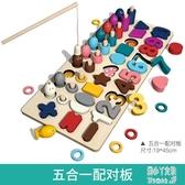 幼兒童玩具數字拼圖積木早教益智力開發嬰兒1-2歲半3男孩女孩寶寶 JY9320【潘小丫女鞋】