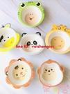 竹纖維兒童餐具碗寶寶碗幼兒園吃飯碗可愛嬰兒輔食碗【聚可愛】【聚可愛】