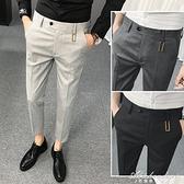 九分西裝褲男韓版潮流休閒垂感西褲夏季薄款修身小腳百搭9分褲子 黛尼時尚精品