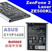ASUS 華碩 ZenFone 2 5.0 原廠電池【2400mAh】Laser ZE00ED ZE500KL 5吋 全新電池【平行輸入-簡易包裝】