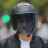 AD電動電瓶摩托車頭盔男女士款四季通用輕便式夏季防曬雙鏡安全帽