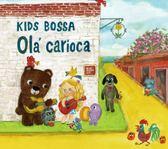 孩子的巴莎 4 歐啦 巴莎 CD (音樂影片購)