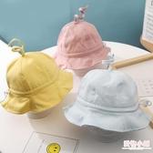 嬰兒帽子春秋薄款遮陽帽漁夫帽0-1-2歲男童3夏季女寶寶帽子太陽帽