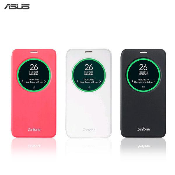 ◇ASUS ZenFone 2 Deluxe/ZE550ML Z00AD/ZE551ML Z008D 5.5吋 原廠視窗保護套/保護殼/電池蓋皮套/手機保護/皮套