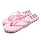 adidas 涼拖鞋 Eezay Flip Flop 粉紅 女鞋 人字拖 夾腳拖 涼鞋 【ACS】 FY8112