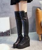 店長推薦 長靴女過膝靴子女厚底內增高女鞋秋冬松糕高跟彈力高筒靴女長筒靴