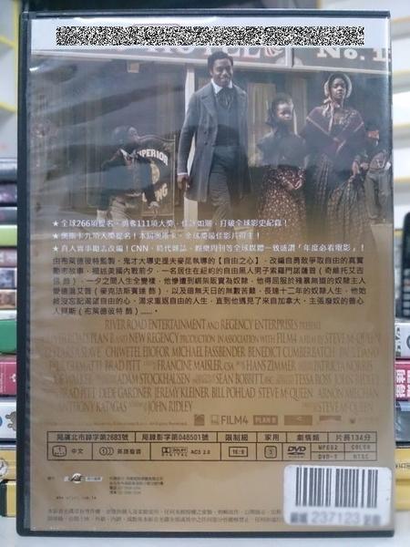 挖寶二手片-P38-023-正版DVD-電影【自由之心】-奧斯卡最佳影片 史提夫麥昆作品 布萊德彼特(直購價