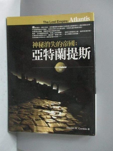 【書寶二手書T6/翻譯小說_OPW】神秘消失的帝國-亞特蘭提斯_S.R.Conklin/著