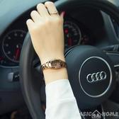 手錶手錶女學生韓版簡約時尚潮流女士手錶防水鎢鋼色石英女錶腕錶 BASIC HOME