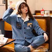 珊瑚絨睡衣女士秋冬季韓版甜美套裝冬天加厚保暖寬松法蘭絨家居服 依凡卡時尚