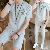 大碼棉麻套裝 男士中國風龍圖案夏季短袖T恤套裝九分褲寬鬆棉麻短褲兩件套 QG21189『Bad boy時尚』