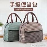 飯盒手提包女可愛日式帆布保溫袋手拎便當袋時尚上班族帶飯的飯包【樂事館新品】