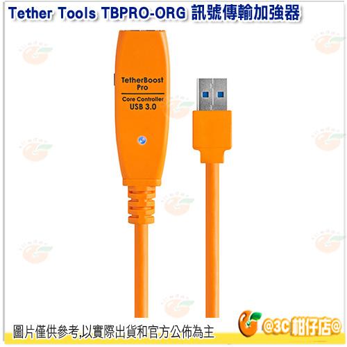 Tether Tools TBPRO-ORG 訊號傳輸加強器 公司貨 USB 3.0 延長線 數據電纜 相機傳輸線