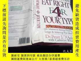 二手書博民逛書店4罕見Blood Types,4 Diets EAT RIGHT FOR 4 YOUR TYPE The Indi