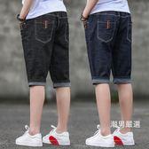 牛仔短褲大男童牛仔褲中童短褲夏季棉質寬鬆七分褲學生加大馬褲厚款12歲15