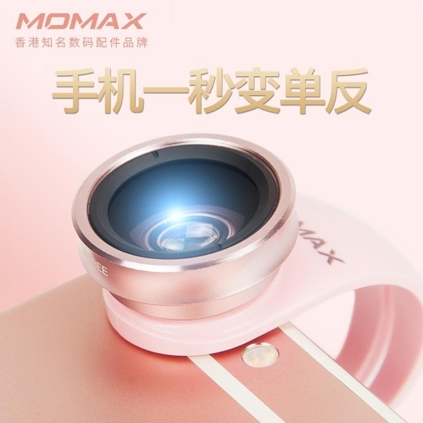 廣角鏡頭手機鏡頭微距超廣角鏡頭蘋果iPhone6拍照套裝通用攝像頭廣角鏡 探索