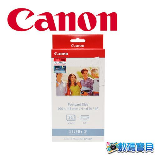 CANON KP-36IP (KP36IP,36裝相片印表紙含色帶 / 名信片格式 ) 適用 CP760 / CP800 / CP900 /CP910