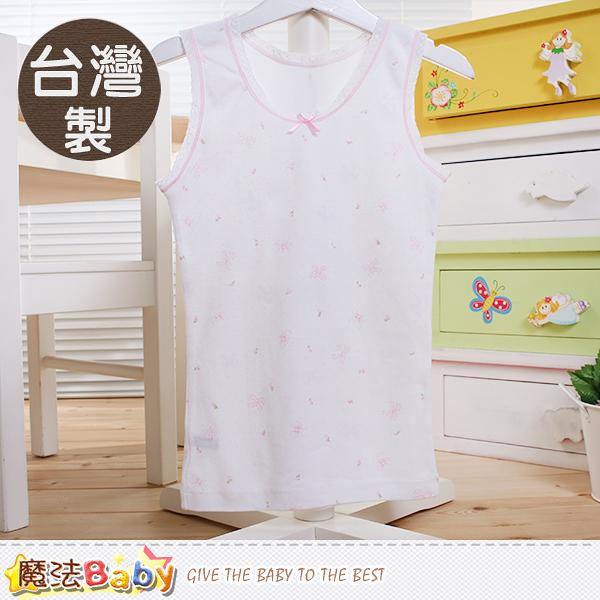 女童內衣(2件一組) 台灣製女童背心內衣 魔法Baby
