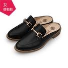【A.MOUR 經典手工鞋】穆勒鞋 - 黑 / 低跟鞋 / 進口小牛皮 / DH-7830