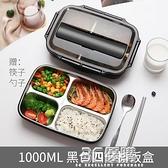 飯盒便當分隔型上班族學生便攜1人304不銹鋼保溫餐盤分格餐盒套裝 3C優購