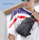 胸包男-胸包男士款單肩包大容量時尚潮流多功能帆布斜挎包 夏沫之戀